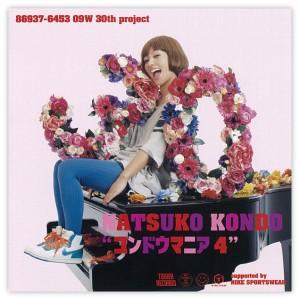 natsuko_kondo