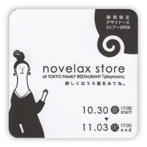 novelax1