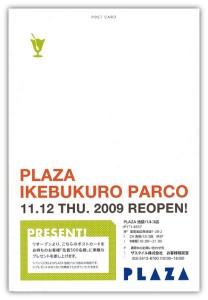 plaza22