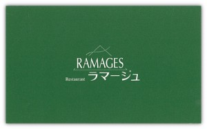 ramages