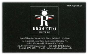 rigoletto7