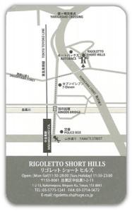 short_hills2