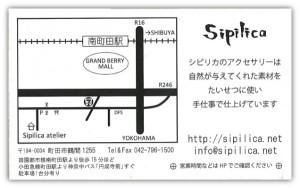 sipilica2