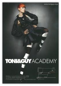 toniguy2