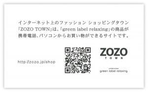 zozo2
