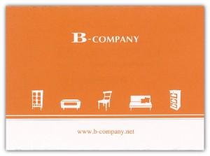 b_company