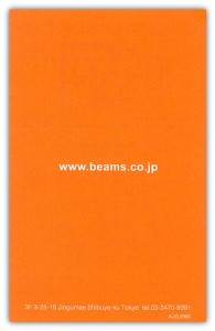 beams2