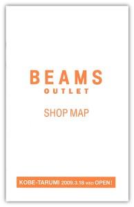 beams3