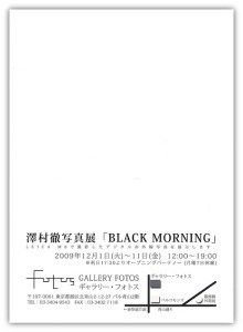 black_morning2