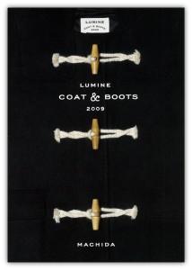 coatboots