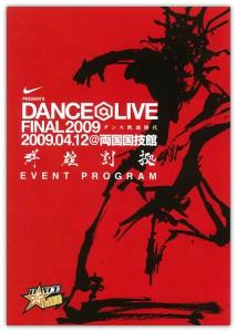 dance_live