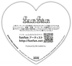 fanfan2