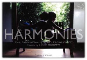 harmones