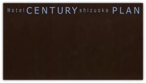 hotel_century