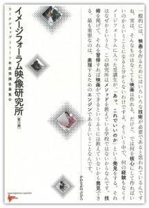image_f