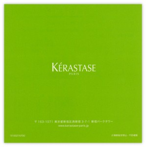 kearstase4