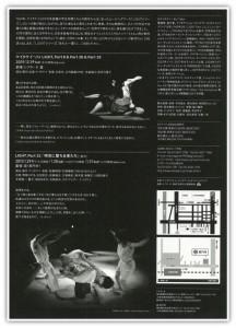 kei_takei2