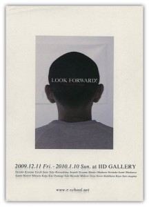 look_forward