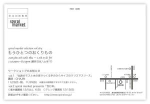 mouhitotsuno2