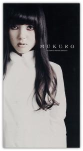mukuro