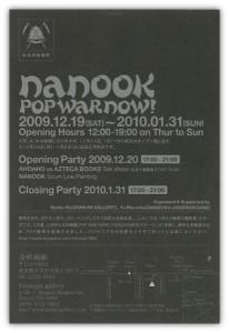 nanook2