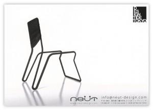 neut1