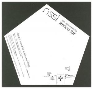 nssi2
