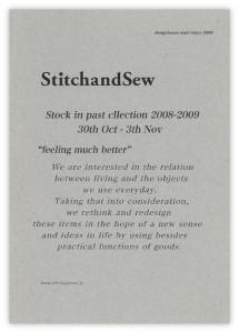 stitchandsew2