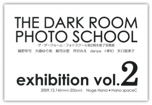 the_dark_room