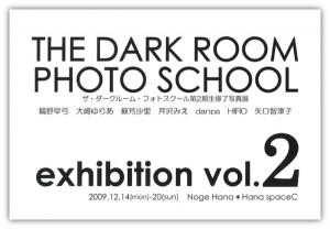 the_dark_room
