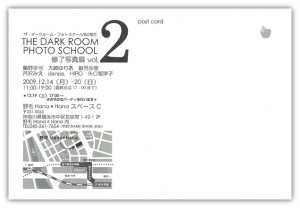 the_dark_room2