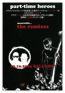 the_remixes