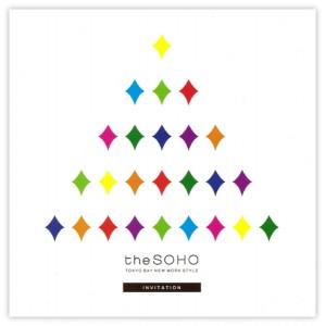 thesoho