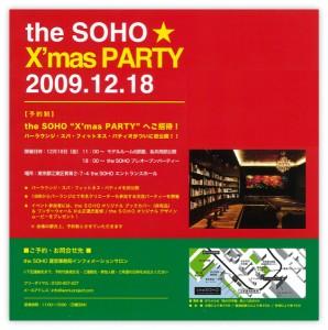 thesoho21