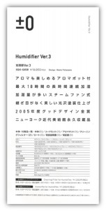 0humidifier2