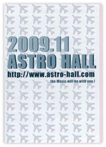 astro_hall21