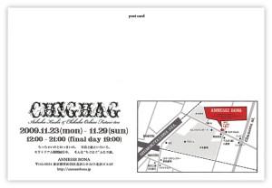 chinghag2