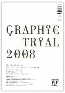 graphic_trial
