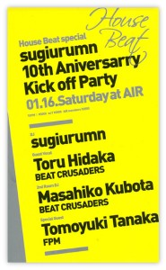 kick_off_party