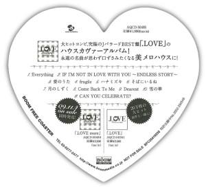love_house2