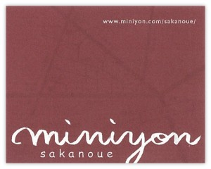 miniyon