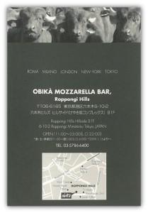 obika22