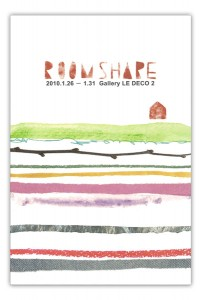 room-shape