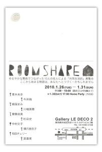 room_shape2