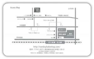 sunday_bake_shop2