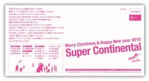 super_continental2