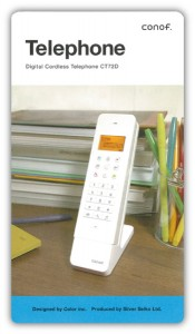 telphone