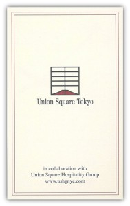 union_square