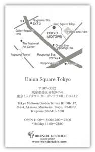 union_square2