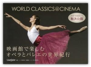 world_classicsjpg